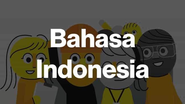 Indonesian language icon