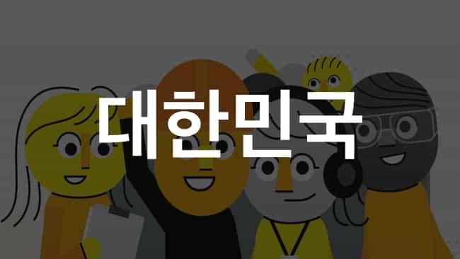 korean language icon